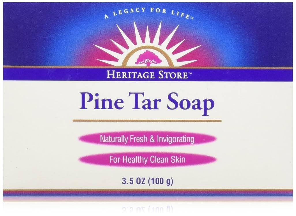 イタリアの限り飛び込む海外直送品Pine Soap Bar, 3.5 Oz by Heritage Products
