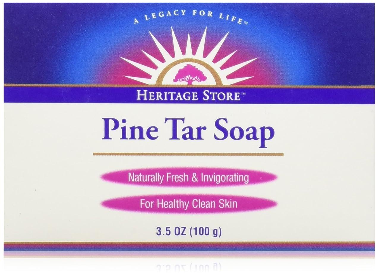 干渉ぞっとするような縫う海外直送品Pine Soap Bar, 3.5 Oz by Heritage Products