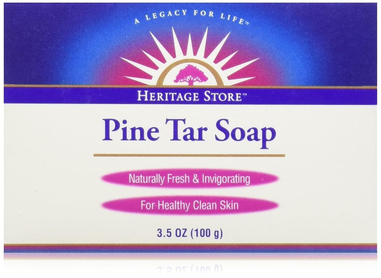 控えるフレームワーク興奮海外直送品Pine Soap Bar, 3.5 Oz by Heritage Products