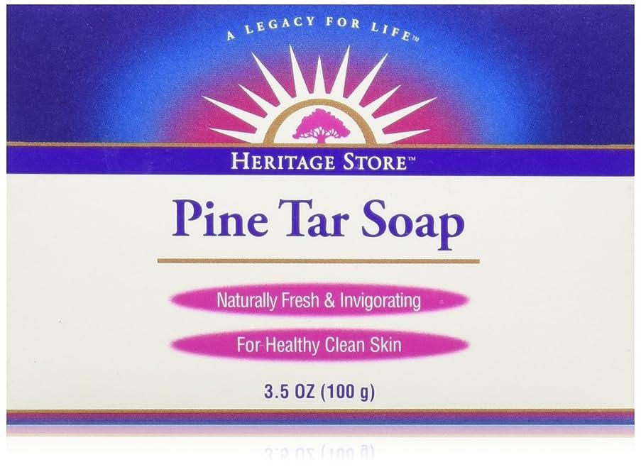 コンペ彼女自身ケーブルカー海外直送品Pine Soap Bar, 3.5 Oz by Heritage Products