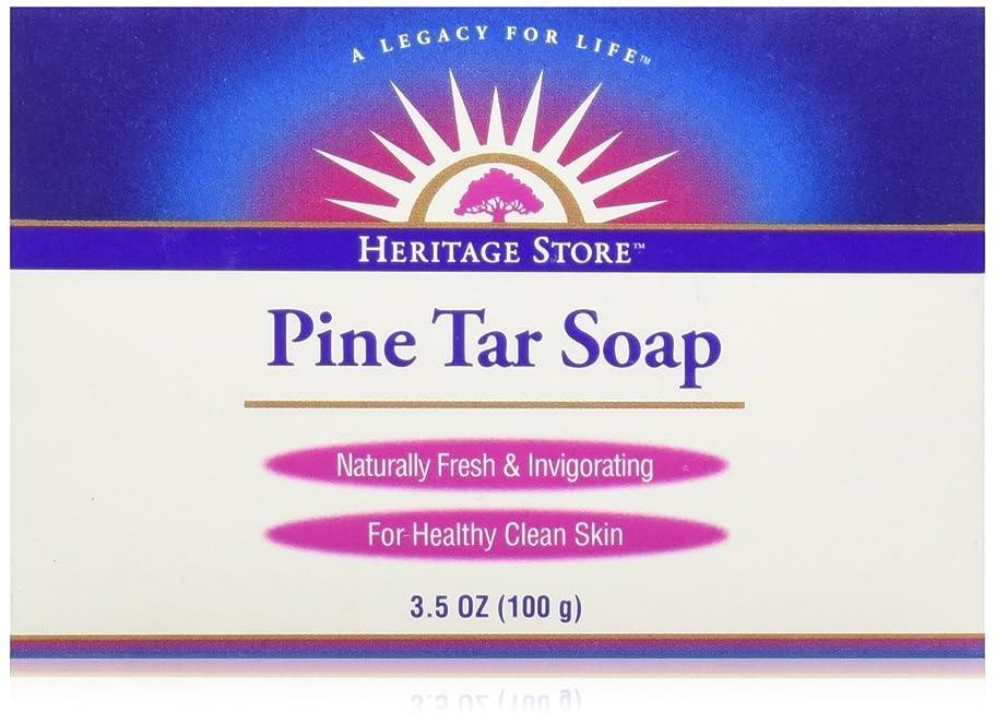 教える積極的に悲しい海外直送品Pine Soap Bar, 3.5 Oz by Heritage Products