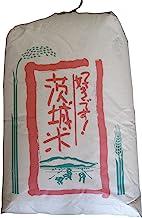 【玄米】 冷めても美味しい 茨城県産ミルキークイーン30kg 平成30年産