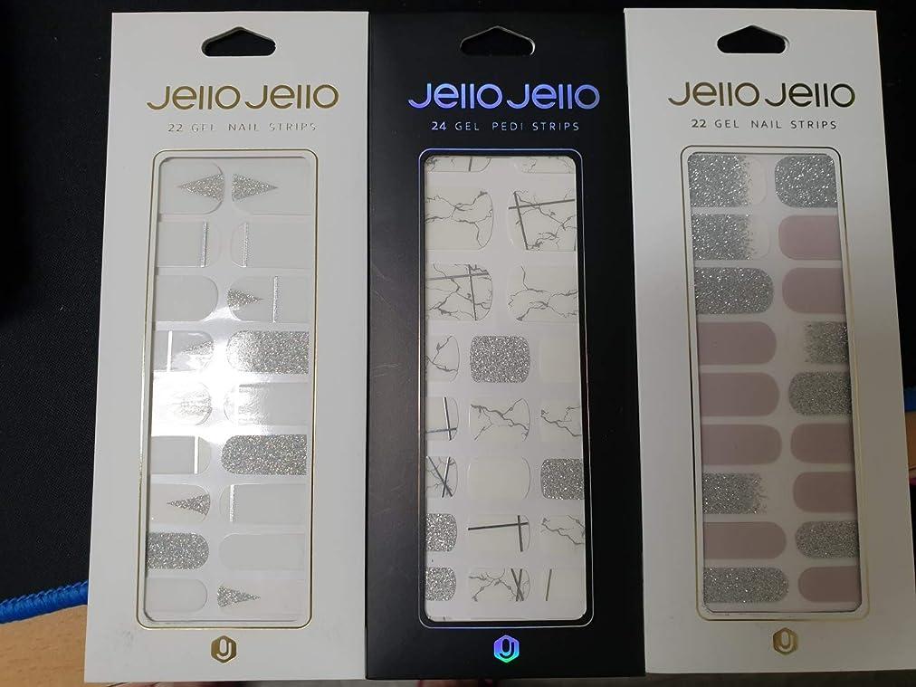 教室パブしなやか[NJELL PICK] White silver 2+1 set- Nail Wraps, Nail Patch, Nail Polish Strips, Nail Polish Stickers