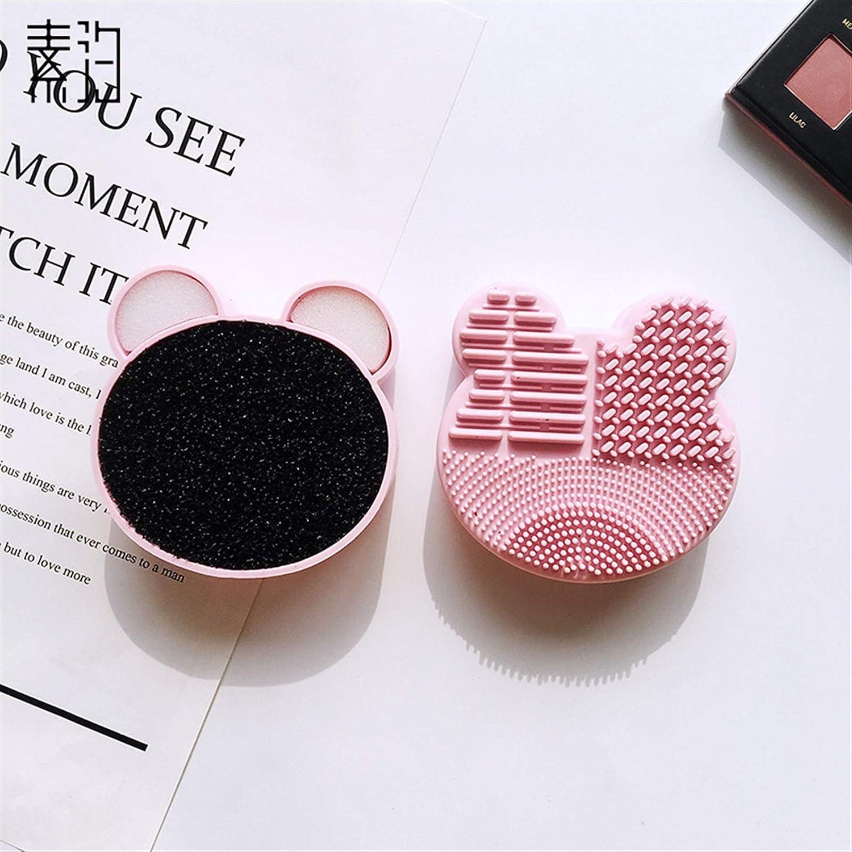 Makeup Ranking TOP10 Brush Cleaner Washing Pad Cleaning Dedication Bru Mat Cosmetic