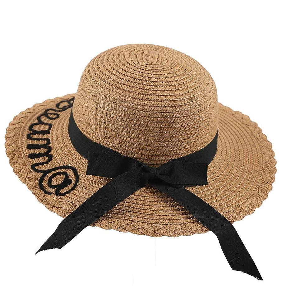 おめでとう不純ごめんなさいハット キッズ 子供 UVカット 帽子 ベビー UVカット 日よけ 折りたたみ つば広 おしゃれ 可愛い 帽子 レディース UV ハット 麦わら帽子 小顔効果抜群 ハット uv 日除け 帽子 サイズ調整 テープ キャップ 白 ROSE ROMAN