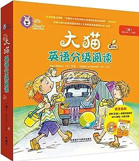 大猫英语分级阅读二级1 Big Cat(适合小学二、三年级 读物8册+家庭阅读指导+MP3光盘+点读版)