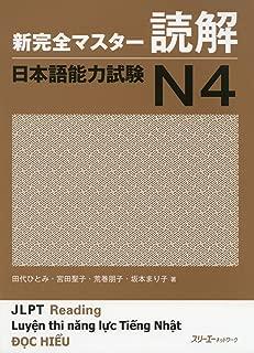 Shin Kanzen Master N4 Reading Dokkai Jlpt Japan Language Proficiency Test