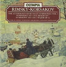 The Anthology of Russian Symphonies, Vol. 1: Rimsky-Korsakov- Symphony No. 1 in E minor, Op. 1 / Symphony No. 3 in C Major, Op. 32