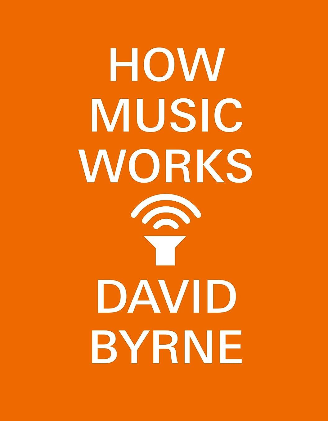 ラバマーガレットミッチェル打たれたトラックHow Music Works (English Edition)