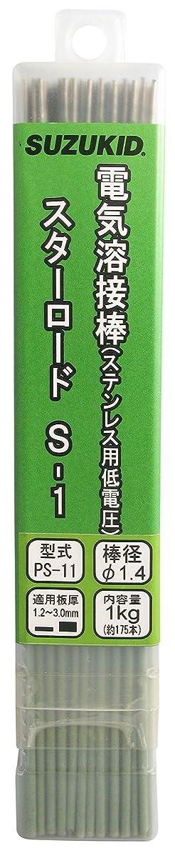 ほんの人間放つスズキッド(SUZUKID) S-1 1.4φ*230mm 1kg PS-11