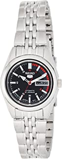 SEIKO Womens Automatic Watch, Analog Display and Stainless Steel Strap SYMA43J1