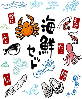 Sayakki Poster Wall Art 18 X 24 Inch Octopus Japanese Write Seafood Set Perfect Print Artwork Suitable Bedroom Home Office Decorative Arts Unframed Gift