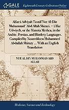 Alfaz-I Adviyah Tasnif Nur Al-Din Muhammad 'abd Allah Shirazi. = Ulfaz Udwiyeh, or the Materia Medica, in the Arabic, Persian, and Hindevy Languages. ... Shirazy ... with an English Translation