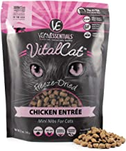 Vital Essentials Vital Cat Freeze-Dried Chicken Mini Nibs Food for Cats 12 Ounce