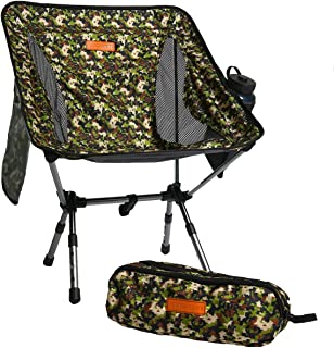 folding hunting chair backpack