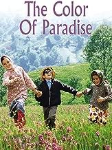 Best paradise in persian Reviews