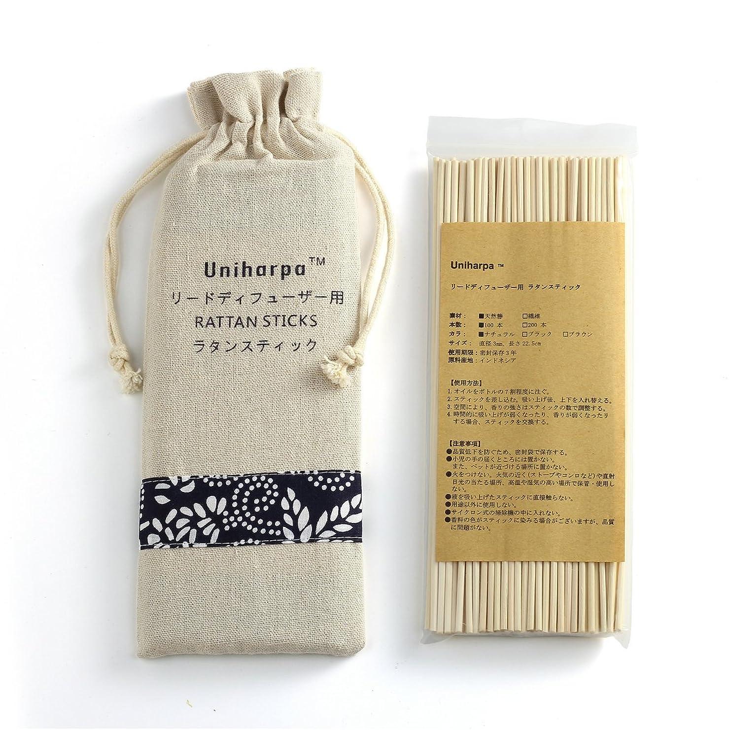 したがってマチュピチュねじれリードディフューザー用 ラタンスティック/リードスティック リフィル 天然籐 22.5cm 直径3mm 100本入 乾燥剤入り オリジナル旅行専用袋付き (ナチュラル)
