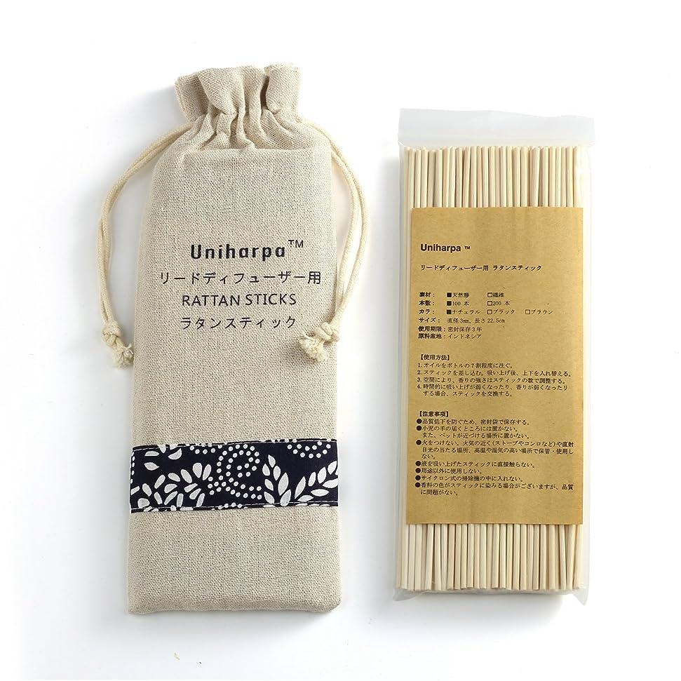 番目アクセスできないプレゼントリードディフューザー用 ラタンスティック/リードスティック リフィル 天然籐 22.5cm 直径3mm 100本入 乾燥剤入り オリジナル旅行専用袋付き (ナチュラル)
