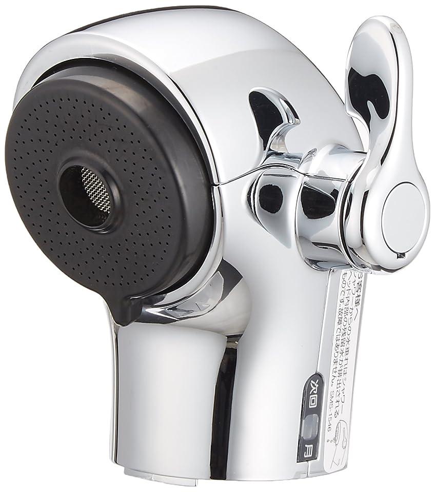 呪いに応じてバタフライLIXIL(リクシル) INAX キッチン用 シャワーヘッド部(補給部品用) A-5400