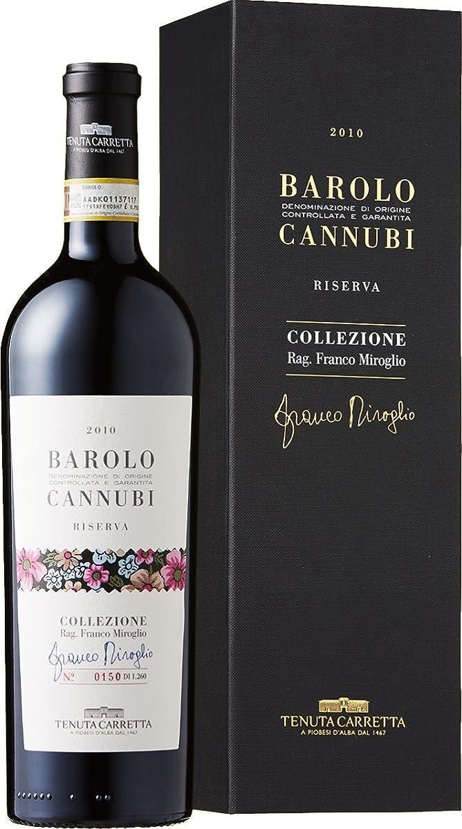 カンヌービ リゼルヴァ バローロ DOCG フランコ ミローリオ コレクション 2010 [ 赤ワイン フルボディ イタリア 750ml ]