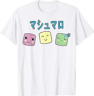 Marshmallow Japanese Writing Kawaii T Shirt Gift Japan Lover