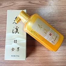MZ002 Hmayart Chromatic Sumi Liquid Ink for Japanese Brush Calligraphy & Chinese Traditional Artworks 250g (gold)