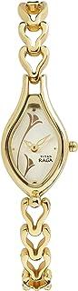 تيتان ساعة رسمية نساء انالوج بعقارب معدن - 2457YM02