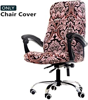WOMACO Printed Office Chair Covers, Stretch Computer Chair Cover Universal Boss Chair Covers Modern Simplism Style High Back Chair Slipcover - A1, Medium
