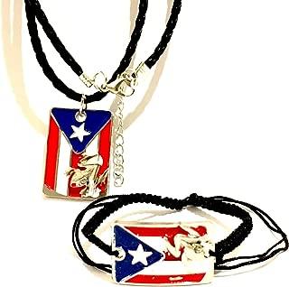 Puerto Rico Flag Necklace & Wristband 2pc set