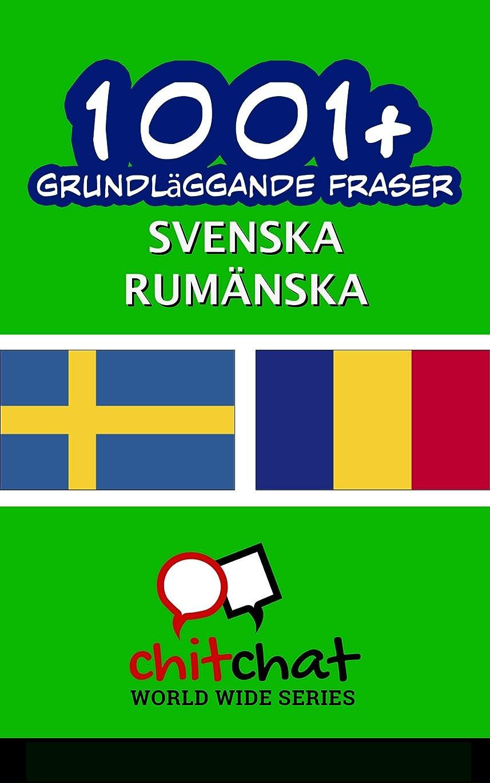 到着する夢フットボール1001+ grundl?ggande fraser svenska - Rum?nska (Swedish Edition)