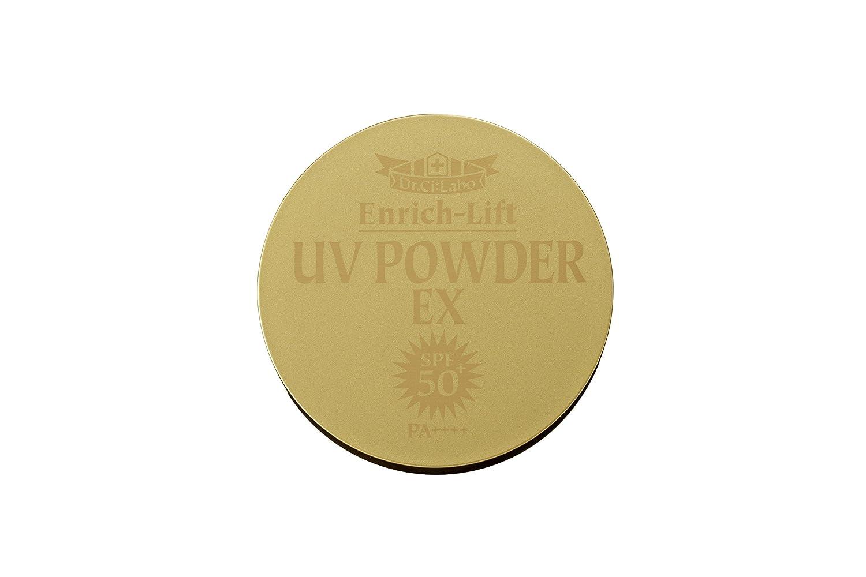 ナイトスポット考えた仮定するドクターシーラボ エンリッチリフト UVパウダー EX50+ 日焼け止め ルーセントパウダー
