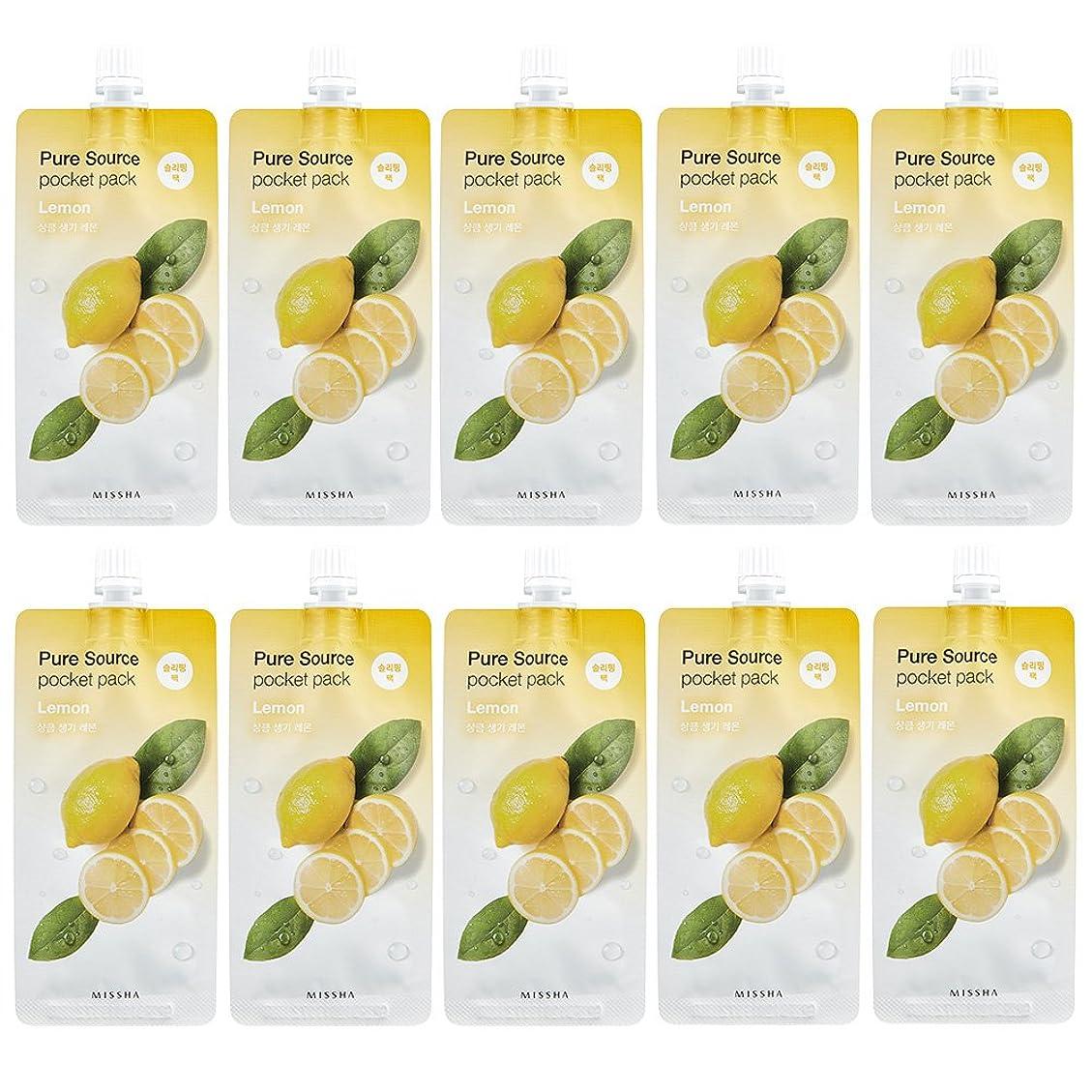 レギュラー地球許容できるミシャ ピュア ソース ポケット パック 1個 レモン(スリーピングパック)