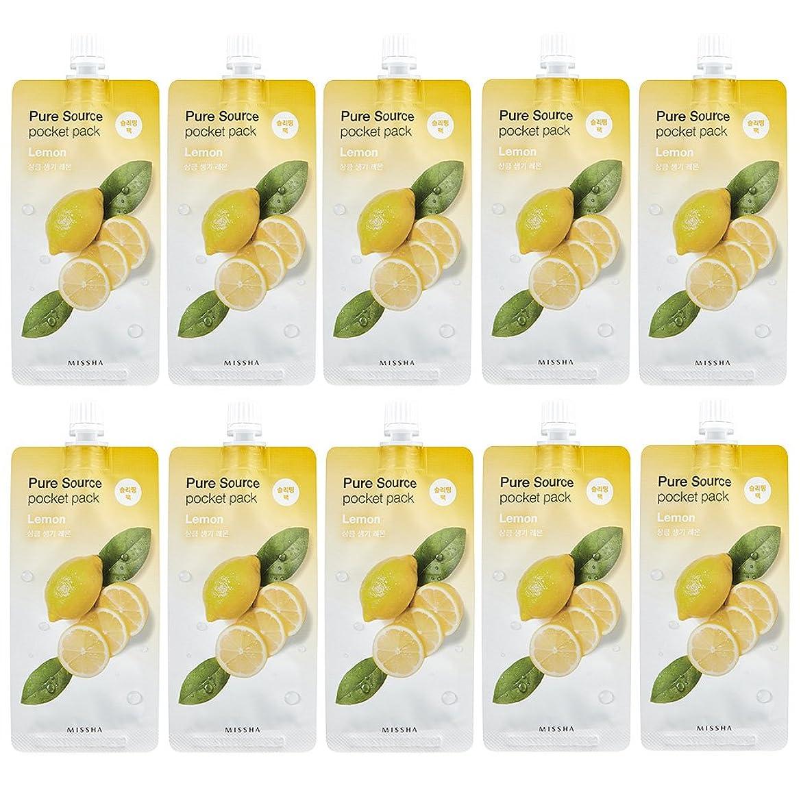 アラバマごみまとめるミシャ ピュア ソース ポケット パック 1個 レモン(スリーピングパック)