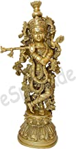 eSplanade - 21 Inch Premium Brass Krishna Statue   Gopal/Gopala Idol Murti   Pooja Praying Idol   Home Decor.