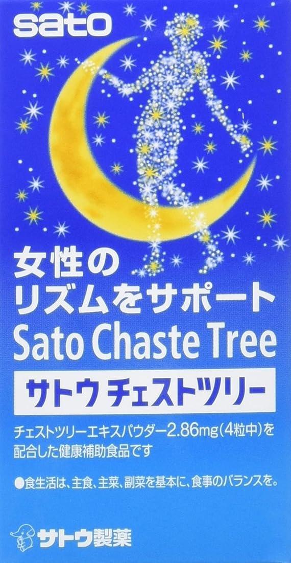 貫通極めて重要な絶妙サトウ チェストツリー 140粒×3個セット