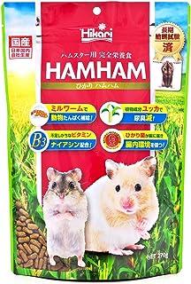 ヒカリ (Hikari) ひかりハムハム 小動物 270g