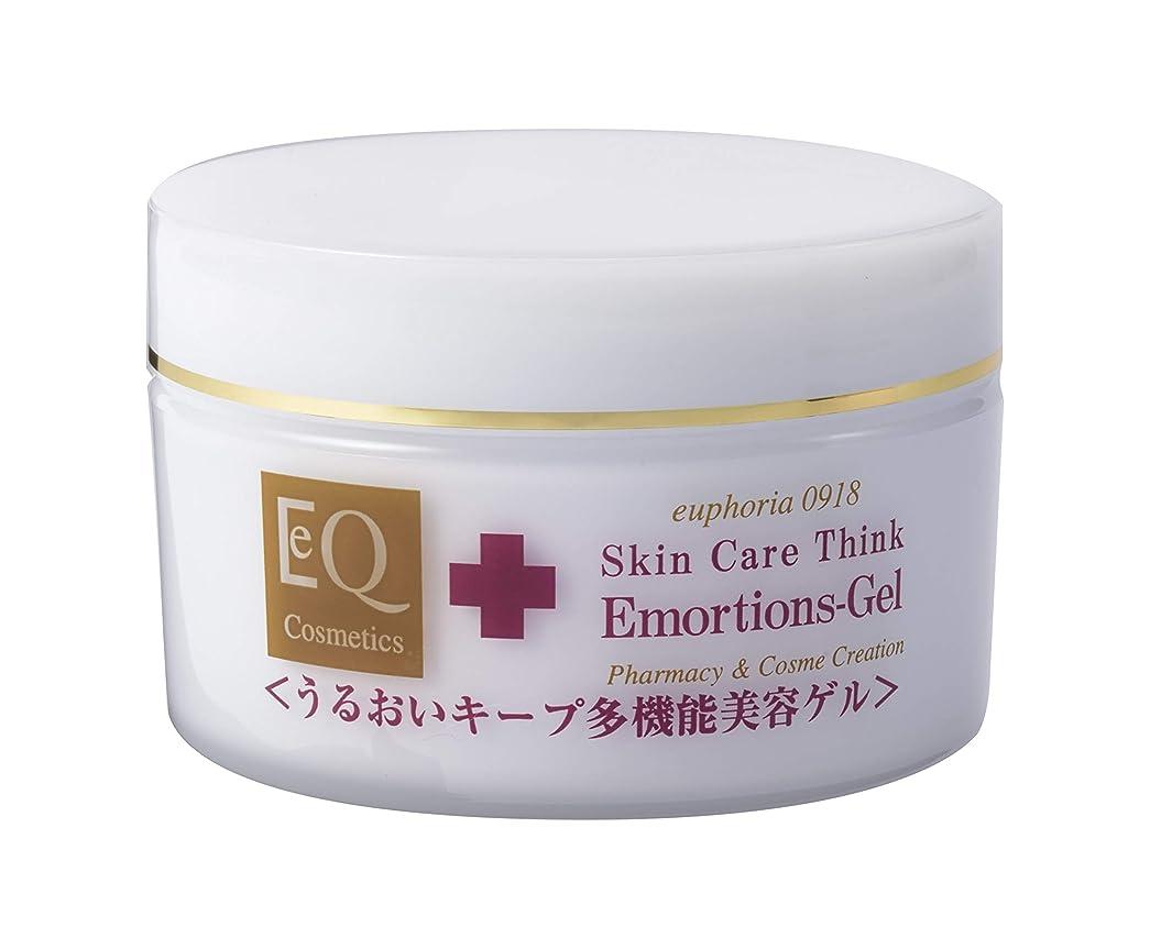 膜求めるうまくやる()EQ Cosmetics (イーキューコスメティクス) スキンケアシンク モルションズゲルEXモイスチャー うるおいキープ多機能美容ゲル 80g お試し用ホイップ4gセット