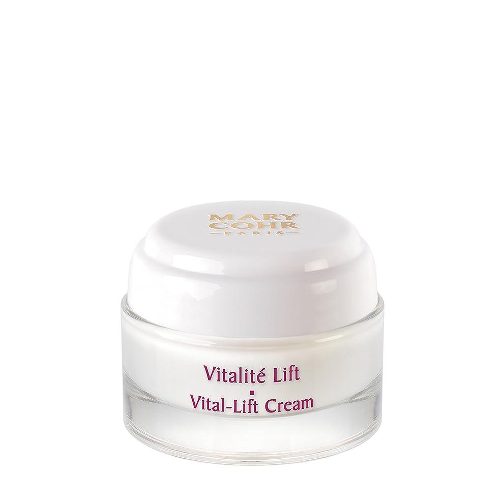 多様な競争銃Mary Cohr Vital-Lift Cream - Firmless & Radiance Face Cream 50ml/1.7oz並行輸入品