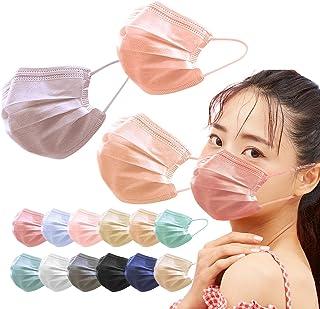 【50枚+1】 血色マスク 不織布 カラー 血色カラー 小顔サイズ (小さめ) マスク (17枚ずつ個包装) 不織布 耳が痛くならない 両面同色 不織布マスク