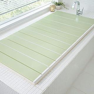 [ベルメゾン] 風呂ふた 防カビ 抗菌 折りたたみ コンパクト 日本製 グリーン 約 75 139