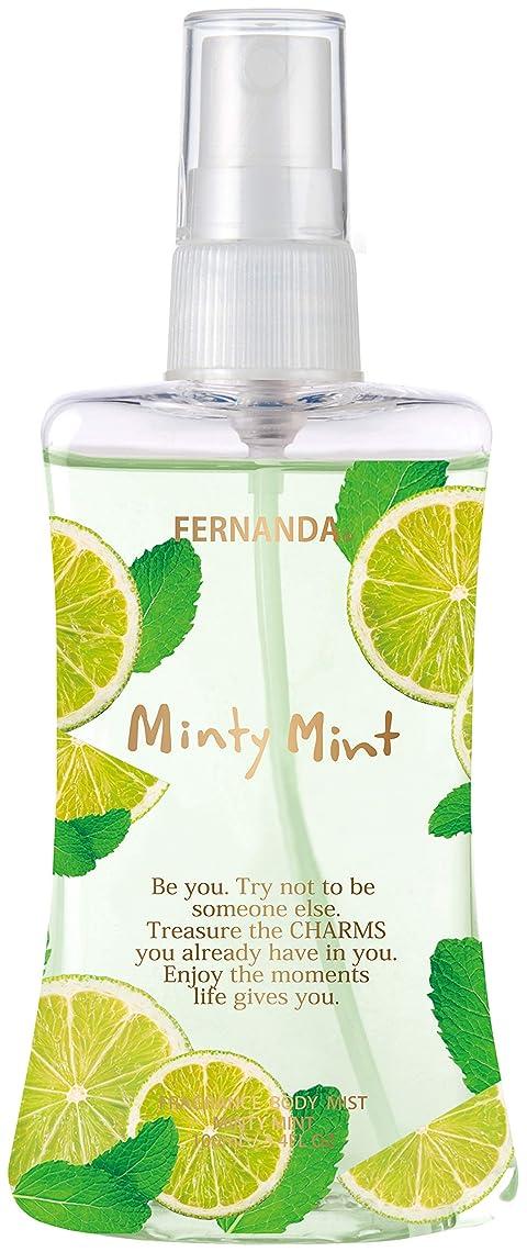 規則性植物の救いFERNANDA(フェルナンダ) Body Mist Minty Mint (ボディミスト ミンティミント)