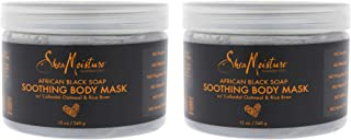 Shea Moisture African Black Soap Soothing Body Mask For Unisex, 12 Oz. (Pack of 2)