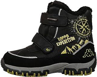 esBota NiñoY Botas Zapatos Militar Para Amazon Negra wnyOvmN80