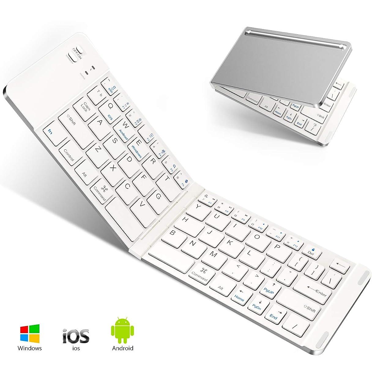 リーガンマーチャンダイジングホームレスBluetoothキーボード 折りたたみ式 143g 超軽量 Levens ワイヤレスキーボード iOS/Android/Windowsに対応 USB充電 薄型 持ち運び便利 専用ケース付き スタンド機能付き(レシバー)
