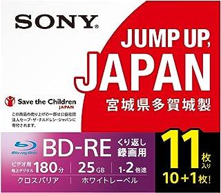 ソニー ビデオ用ブルーレイディスク 11BNE1VSPS2 (BD-RE 1層 25GB 2倍速 10枚+1枚の増量パック)