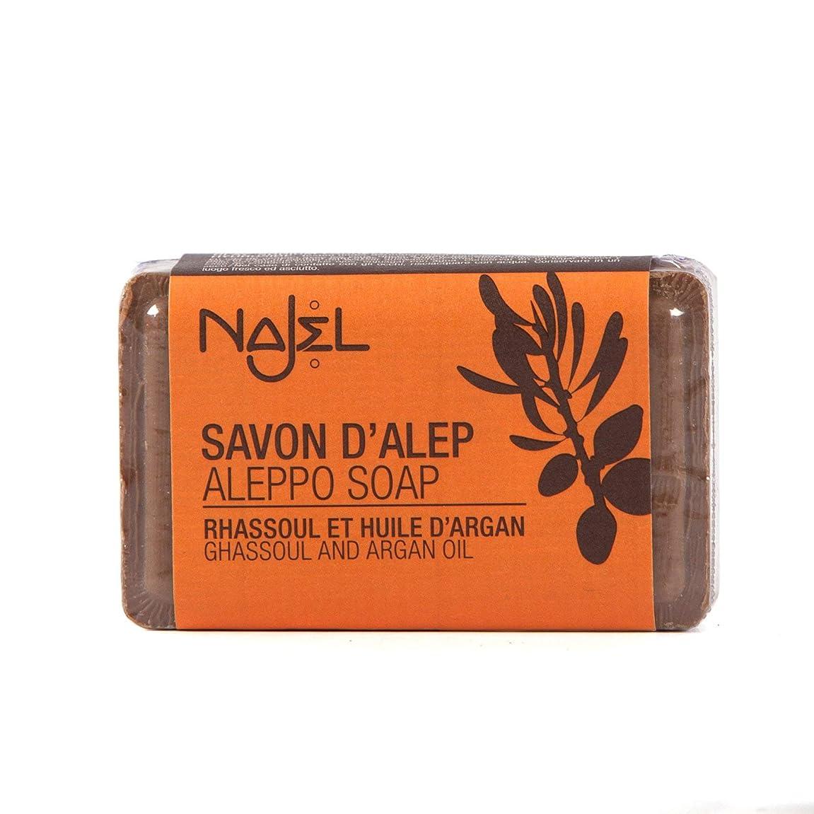 Najel Aleppo Soap Rhassoul and Argan Oil - 100g by Najel kk337568191752