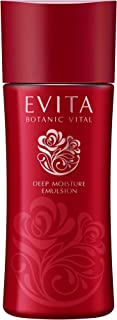 エビータ ボタニバイタル ディープモイスチャー ミルク III濃密しっとり 無香料 乳液