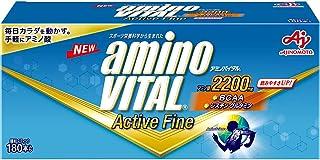 【Amazon.co.jp 限定】味の素 アミノバイタル アクティブファイン 180本入箱
