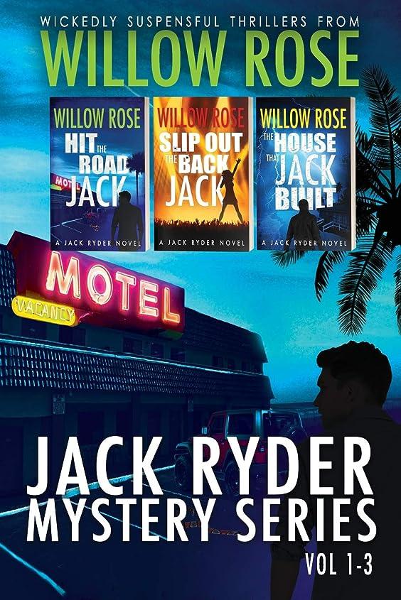 音声モーター方言Jack Ryder Mystery Series: Vol 1-3