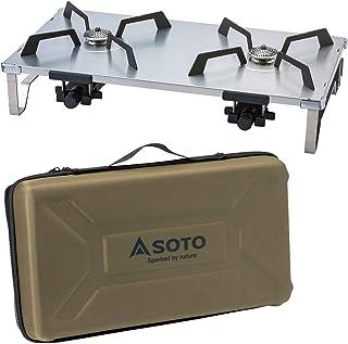 SOTO レギュレーター2バーナー GRID ST-526 + 専用ハードタイプ収納ケース ST-5261